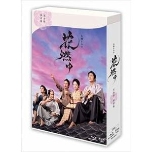花燃ゆ 完全版 第壱集 [Blu-ray]|ggking