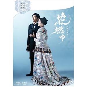 花燃ゆ 完全版 第参集 [Blu-ray]|ggking