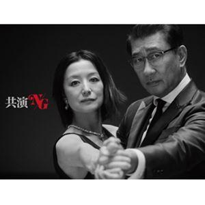 共演NG Blu-ray BOX [Blu-ray]|ggking