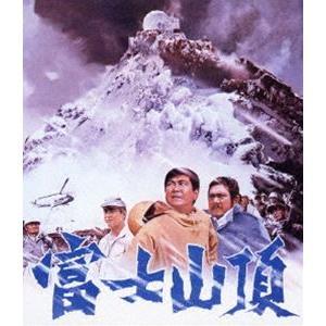 富士山頂 [Blu-ray]|ggking