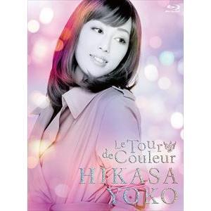 日笠陽子ライブツアー Le Tour de Couleur 【Blu-ray Disc】 [Blu-ray]|ggking
