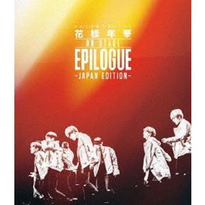 防弾少年団/2016 BTS LIVE<花様年華 on stage:epilogue>〜japan edition〜(Blu-ray) [Blu-ray]|ggking