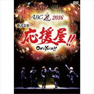 A.B.C-Z/ABC座2016 株式会社応援屋!!〜OH&YEAH!!〜(Blu-ray) [Blu-ray]|ggking