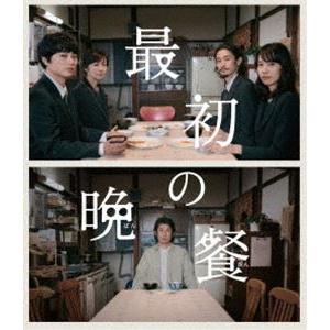 最初の晩餐 [Blu-ray]|ggking