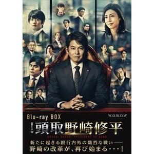 連続ドラマW 頭取 野崎修平 Blu-ray BOX [Blu-ray] ggking