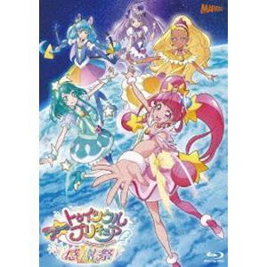 スター☆トゥインクルプリキュア 感謝祭 [Blu-ray] ggking