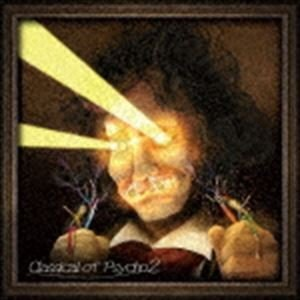 Classical of Psycho 2 [CD]|ggking