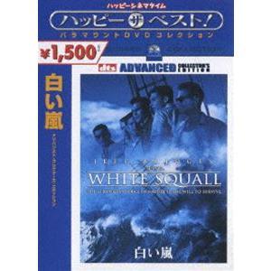 白い嵐 アドバンスト・コレクターズ・エディション [DVD]|ggking