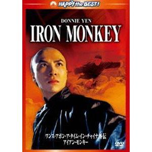"""洋画777キャンペーン 種別:DVD ドニー・イェン ユエン・ウーピン 解説:実在の人物""""黄飛鴻""""の..."""