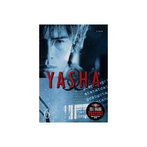 YASHA 夜叉6 (最終巻) [DVD]|ggking