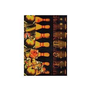 池袋ウエストゲートパーク DVD-BOX [DVD]|ggking