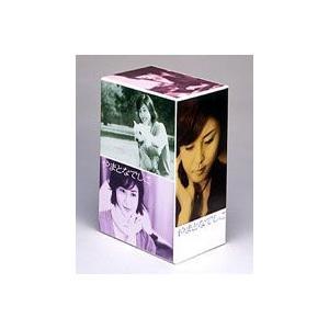 やまとなでしこ DVD-BOX [DVD]|ggking