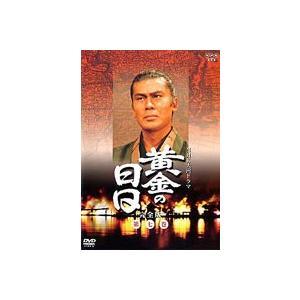 黄金の日日 完全版 第七巻 (最終巻) [DVD] ggking