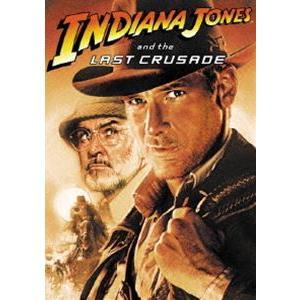 インディ・ジョーンズ 最後の聖戦 [DVD]|ggking