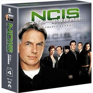 NCIS ネイビー犯罪捜査班 シーズン4<トク選BOX> [DVD]|ggking