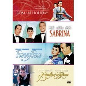 オードリー・ヘプバーン ベストバリューDVDセット[期間限定スペシャルプライス] [DVD]|ggking