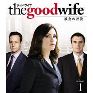 グッド・ワイフ 彼女の評決 シーズン1<トク選BOX> [DVD]|ggking