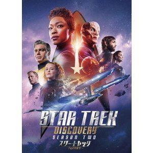 スター・トレック:ディスカバリー シーズン2 DVD-BOX [DVD]|ggking