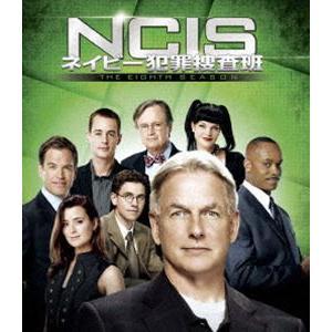 NCIS ネイビー犯罪捜査班 シーズン8<トク選BOX> [DVD]|ggking