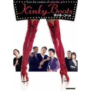 キンキーブーツ [DVD]|ggking