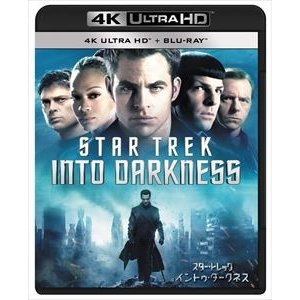 スター・トレック イントゥ・ダークネス[4K ULTRA HD+Blu-rayセット](4K ULTRA HD Blu-ray) [Ultra HD Blu-ray]|ggking