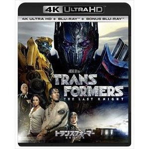 トランスフォーマー/最後の騎士王 4K ULT...の関連商品7