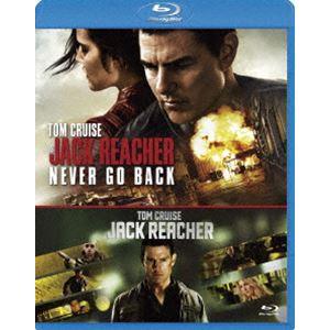 ジャック・リーチャー ベストバリューBlu-rayセット[期間限定スペシャルプライス] [Blu-ray]|ggking