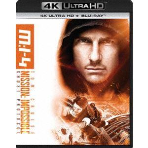 ミッション:インポッシブル/ゴースト・プロトコル[4K ULTRA HD+Blu-rayセット] [Ultra HD Blu-ray]|ggking