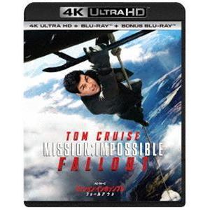 ミッション:インポッシブル/フォールアウト【4K ULTRA HD+ブルーレイセット】<初回限定生産>(ボーナスブルーレイ付き) [Ultra HD Blu-ray]|ggking