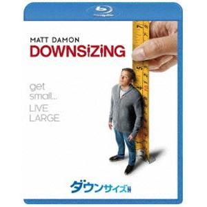 ダウンサイズ [Blu-ray]|ggking