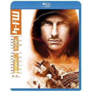 ミッション:インポッシブル/ゴースト・プロトコル [Blu-ray]|ggking