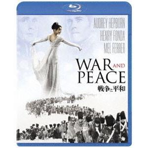 戦争と平和 [Blu-ray]|ggking