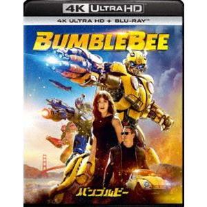 バンブルビー 4K Ultra HD+ブルーレイ [Ultra HD Blu-ray] ggking