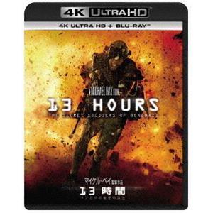 13時間 ベンガジの秘密の兵士 4K Ultra HD+ブルーレイ [Ultra HD Blu-ray] ggking