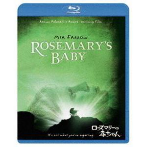 ローズマリーの赤ちゃん リストア版 [Blu-ray] ggking