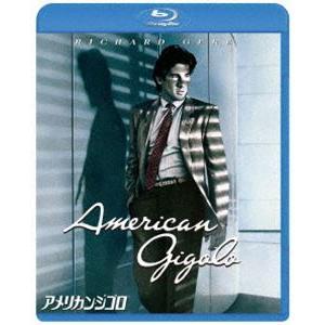 アメリカン・ジゴロ [Blu-ray] ggking