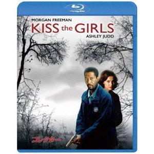コレクター [Blu-ray] ggking