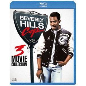ビバリーヒルズ・コップ デジタル・リマスター版 3ムービー・ベストバリューBlu-rayセット[期間限定スペシャルプライス] [Blu-ray] ggking