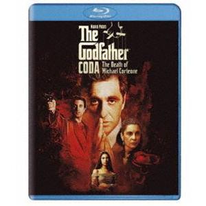 ゴッドファーザー<最終章>:マイケル・コルレオーネの最期 [Blu-ray] ggking