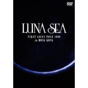 LUNA SEA/LUNA SEA FIRST ASIAN TOUR 1999 in HONG KONG [DVD]|ggking