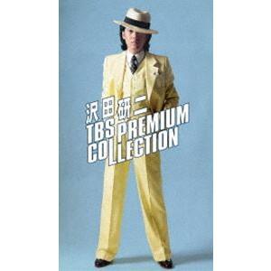 沢田研二 TBS PREMIUM COLLECTION [DVD]|ggking