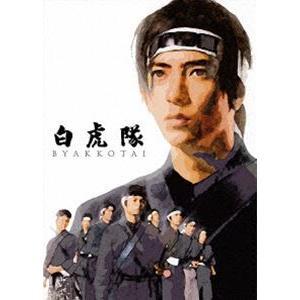 白虎隊 DVD-BOX [DVD]|ggking