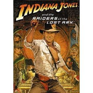 インディ・ジョーンズ レイダース 失われたアーク《聖櫃》 [DVD]|ggking