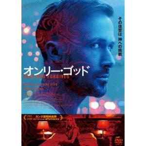 オンリー・ゴッド スペシャル・エディション [DVD]|ggking