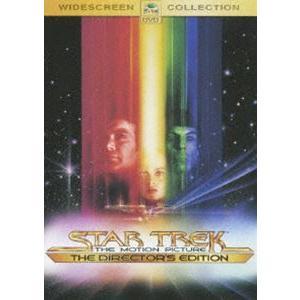 スター・トレック ディレクターズ・エディション 特別完全版(本編ディスクのみ) [DVD]|ggking