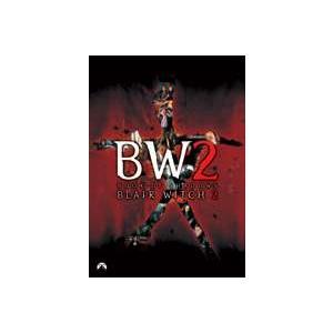 種別:DVD ジェフ・ドノヴァン ジョー・バーリンジャー 解説:大ヒットを記録した映画「ブレア・ウィ...