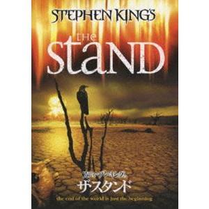 スティーブン・キングのザ・スタンド [DVD]|ggking