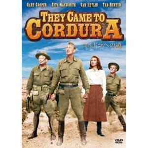 コルドラへの道 [DVD]|ggking