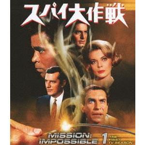 スパイ大作戦 シーズン1<トク選BOX> [DVD]|ggking