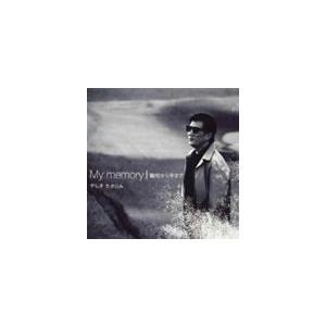 やしきたかじん / My memory/最初から今まで [CD]|ggking